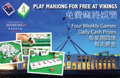Mahjong Australia is now in Canberra